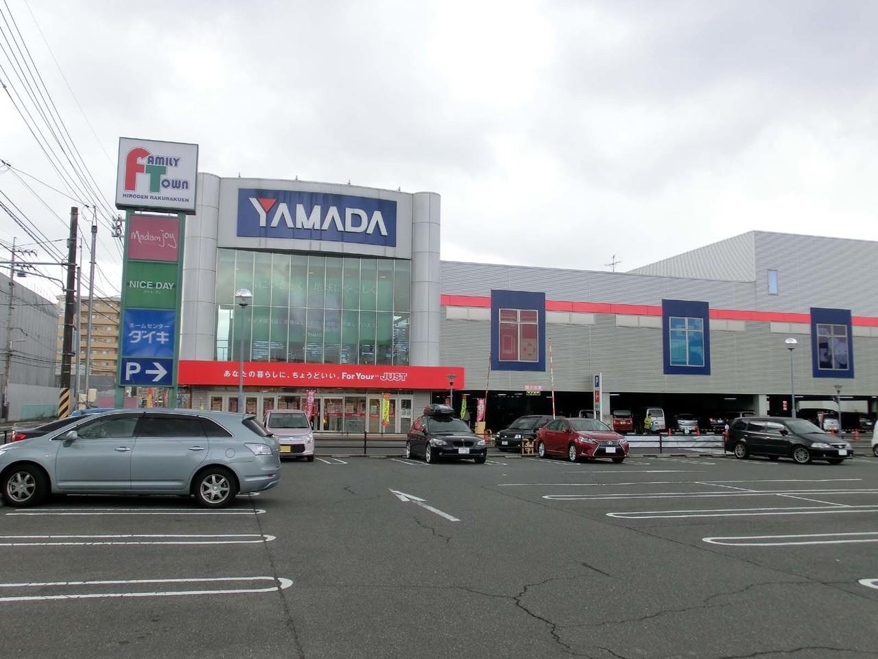 【ホームセンター】ファミリータウン広電楽々園内「ヤマダ電機 テックランド佐伯店」営業時間 10:00~21:00です