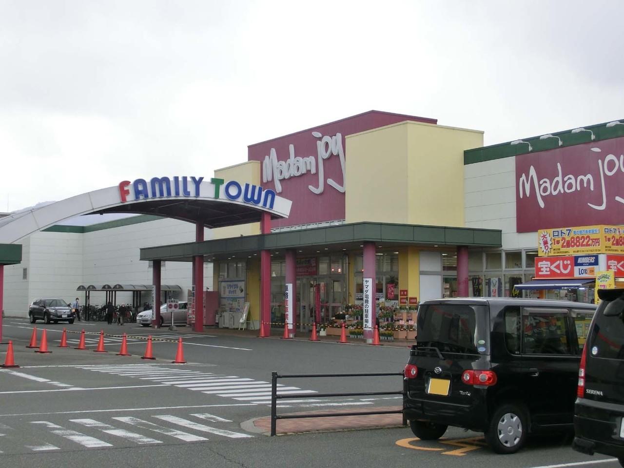 【スーパー】ファミリータウン広電楽々園内「マダムジョイ Madamjoy 楽々園店」営業時間 9:00~22:00 です