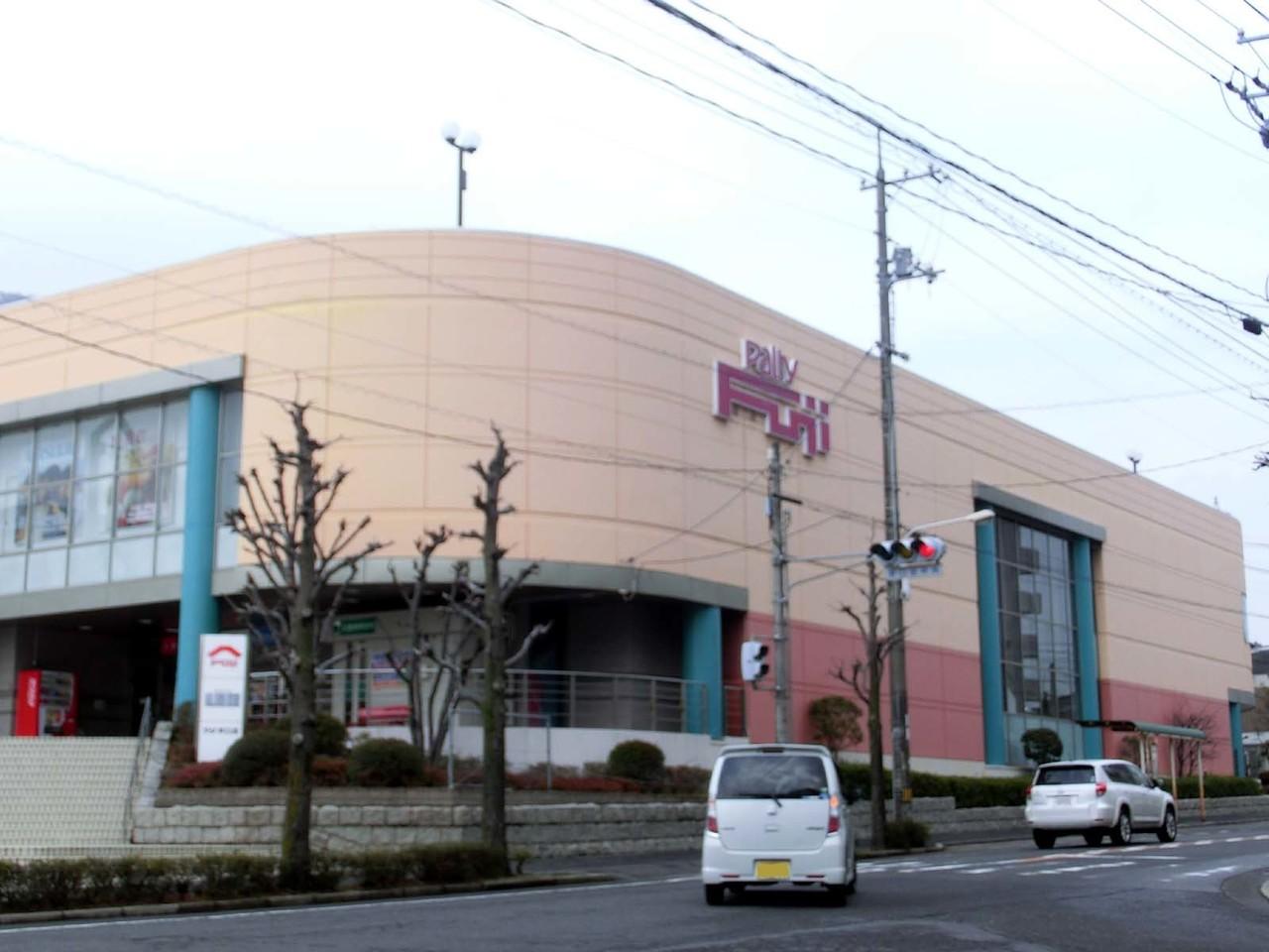 【スーパー】井口台にあるフジ井口店です。