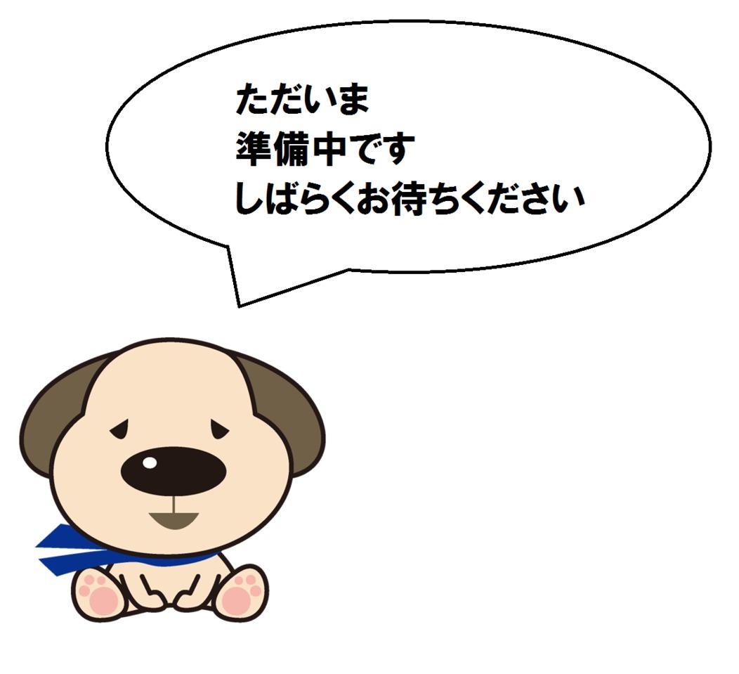 【コンビニ】マイショップ舞鶴店