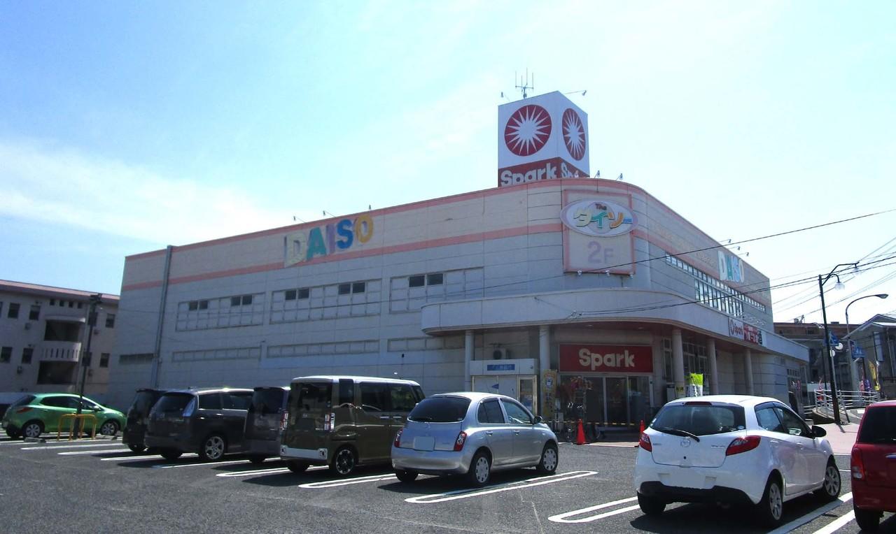 【スーパー】営業時間:9:00~23:00(スパーク佐方店)