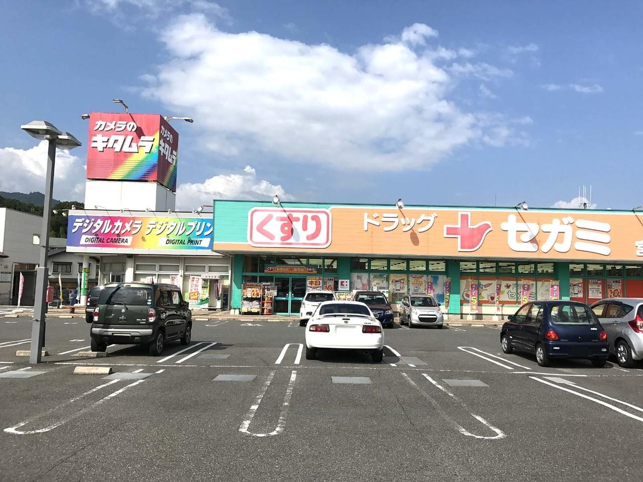 【 ドラッグストア】営業時間:9:00~21:00