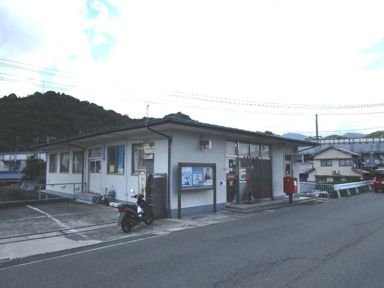 【郵便局】