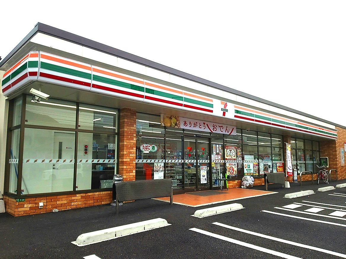 【コンビニ】●セブンイレブン横代店 約 1940m(徒歩24分)