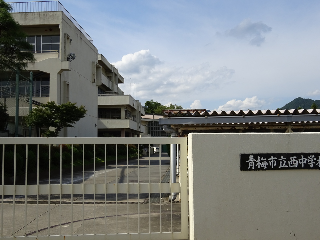 【中学校】青梅市立西中学校より徒歩約44分(約3500m)