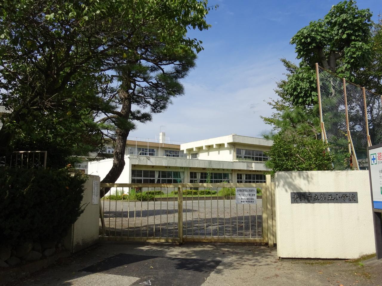 【小学校】青梅第五小学校より徒歩約34分(約2700m)