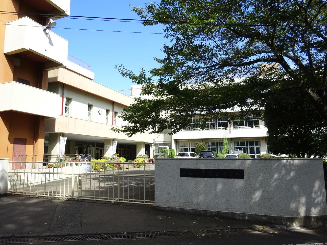【中学校】青梅市立霞台中学校より徒歩約6分(約450m)
