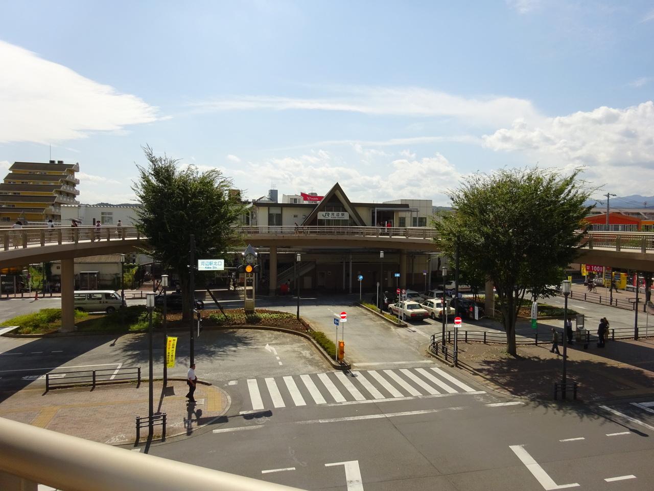 【駅】JR青梅線河辺駅