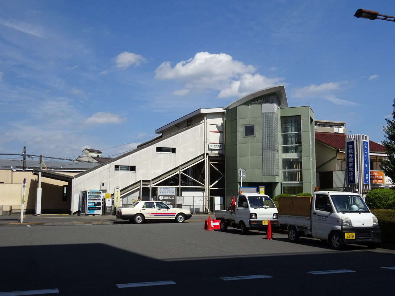 【駅】JR青梅線 東青梅駅 徒歩約23分(約1800m)