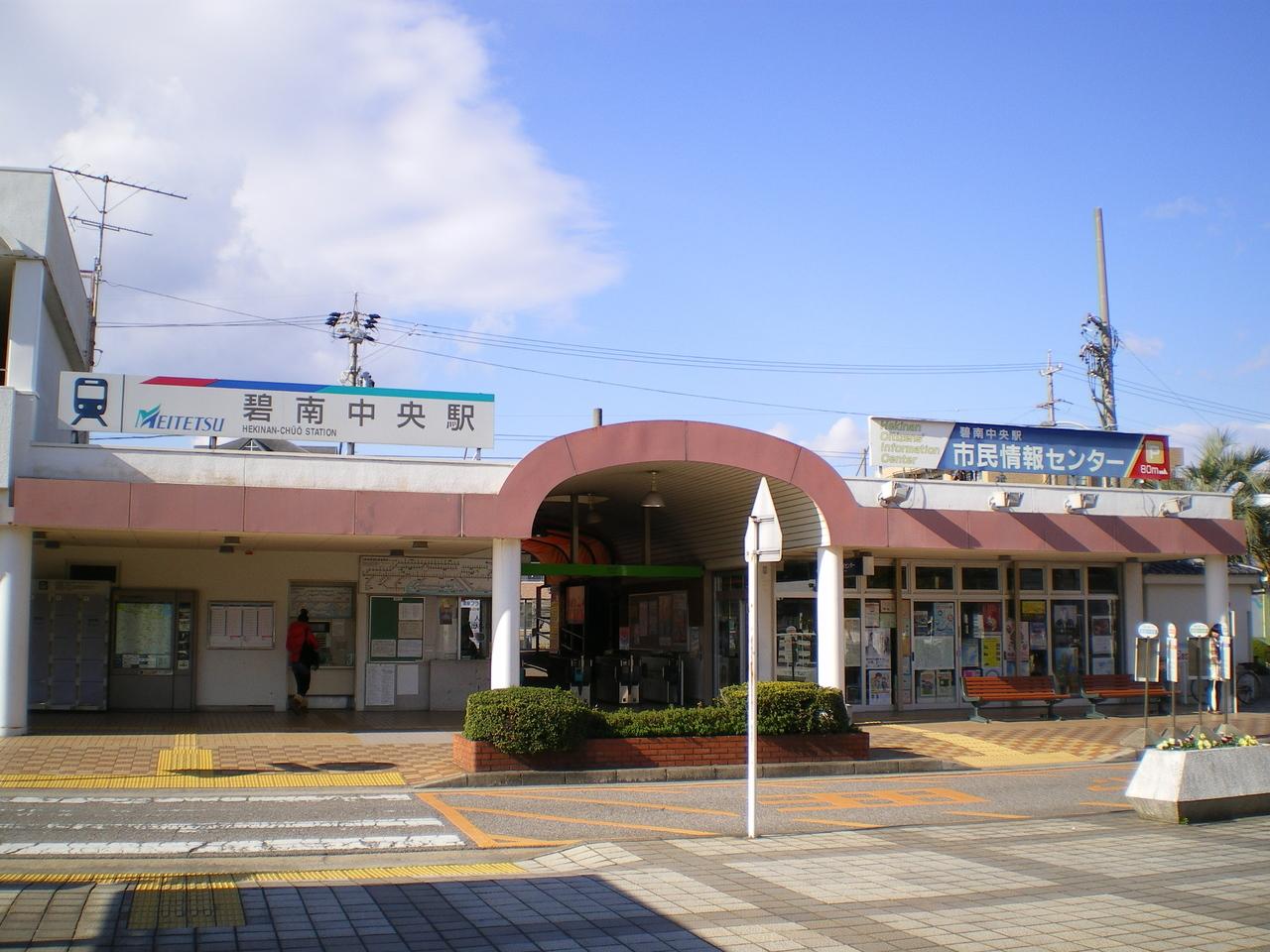 【駅】名鉄三河線 碧南中央駅