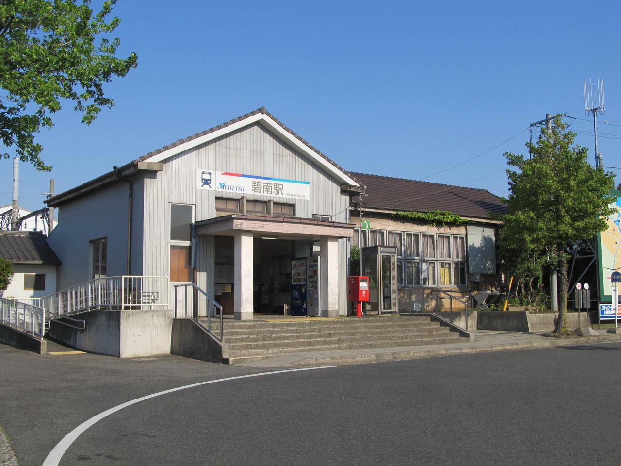 【駅】名鉄三河線 碧南駅