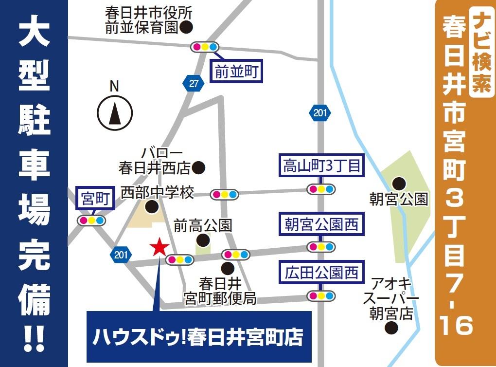 イベント会場案内図