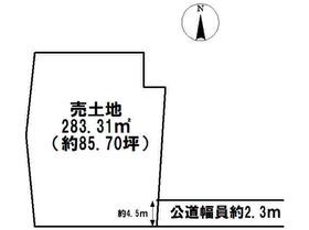 津島市越津町字柳之内 建築条件なし土地
