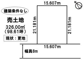 北海道苫小牧市字錦岡491-108、-163 の売買土地物件詳細はこちら