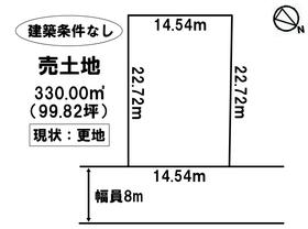 北海道苫小牧市字錦岡491-99 の売買土地物件詳細はこちら