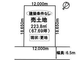 北海道苫小牧市澄川町1丁目4-9 の売買土地物件詳細はこちら