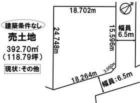北海道苫小牧市宮の森町2丁目 の売買土地物件詳細はこちら