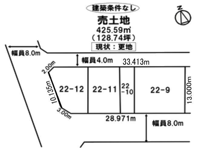 北海道苫小牧市字勇払 JR日高本線[勇払]の売買土地物件詳細はこちら