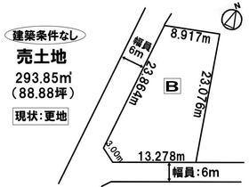 北海道苫小牧市宮の森町1丁目385 の売買土地物件詳細はこちら