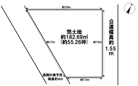 名古屋市中川区下之一色町字戌亥島 建築条件なし土地