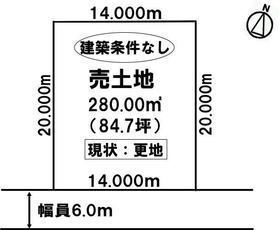 北海道苫小牧市しらかば町3丁目303-56 JR室蘭本線(長万部・室蘭~苫小牧)[糸井]の売買土地物件詳細はこちら
