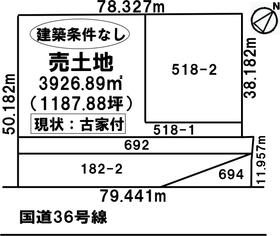 北海道苫小牧市字錦岡518-1、2、182-2、692、694 JR室蘭本線(長万部・室蘭~苫小牧)[錦岡]の売買土地物件詳細はこちら