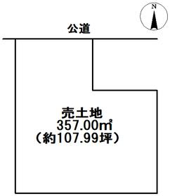 津島市愛宕町 建築条件なし土地