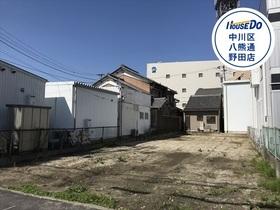 名古屋市中川区太平通2丁目 建築条件無し土地