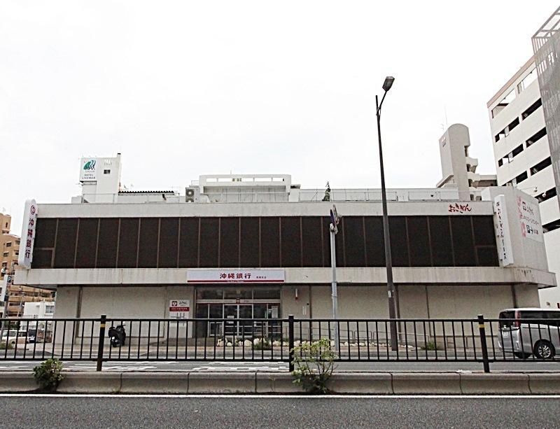 沖縄銀行高橋支店