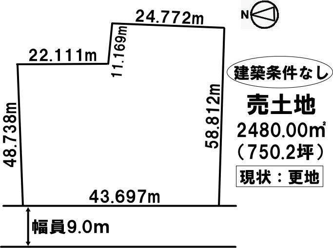 北海道苫小牧市厚真町字本郷248 の売買土地物件詳細はこちら