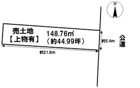 名古屋市南区柴田本通2丁目 建築条件なし土地