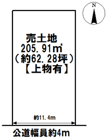 ●津島市中之町 建築条件なし土地