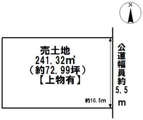 津島市金柳町 建築条件なし土地