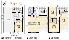 美園六条七丁目A棟住宅/札幌市豊平区 画像3