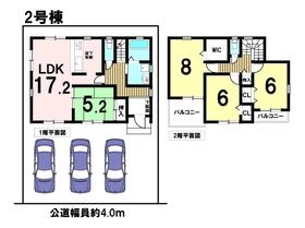 ファーストタウン 第2名古屋市中川区下之一色町三角 全3棟 2号棟 新築一戸建て