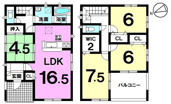 【フラット35・S適合証明書】全居室収納付で住空間もすっきり使える 角地の新築戸建