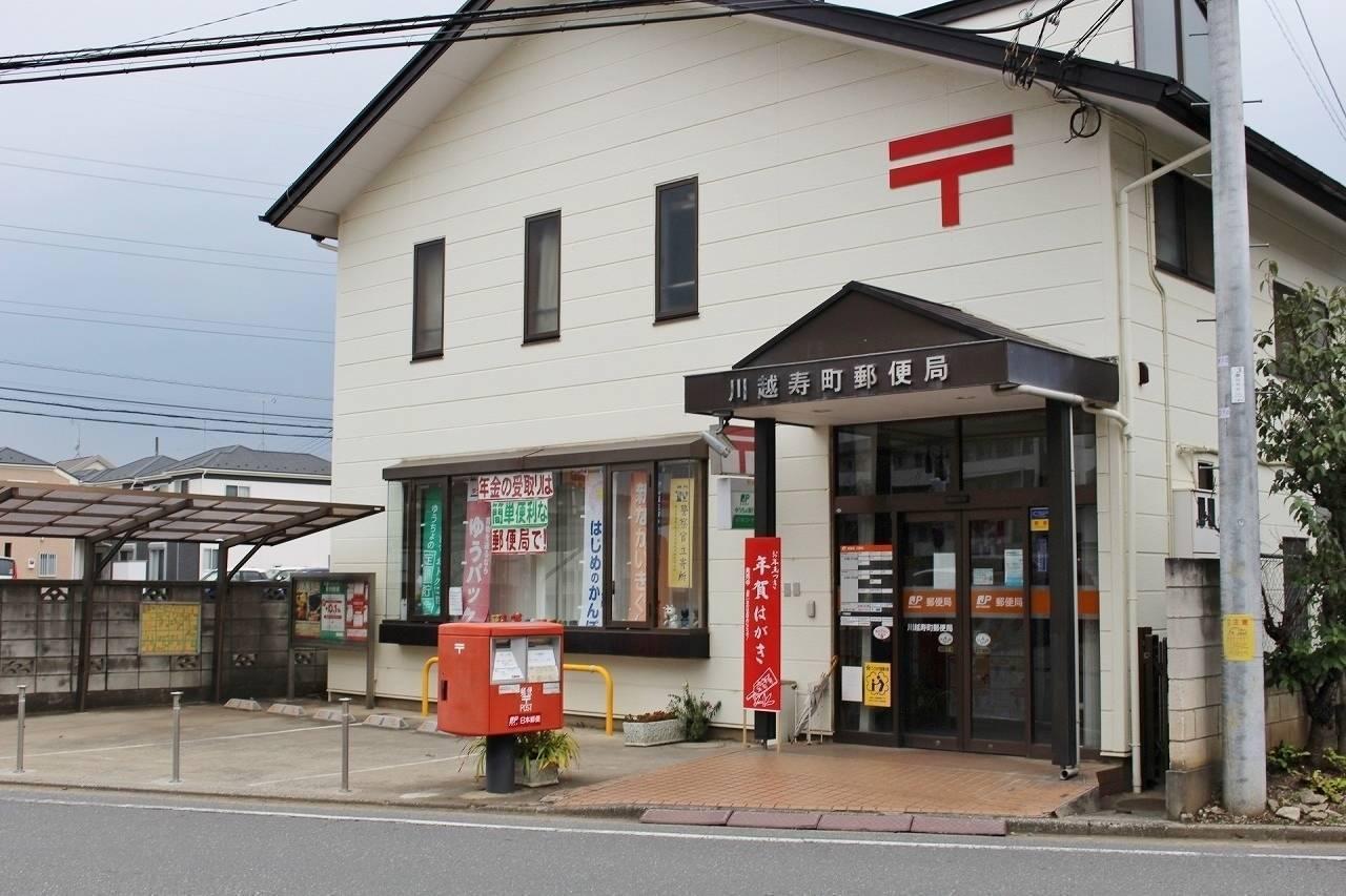 郵便局徒歩14分(約1100m)