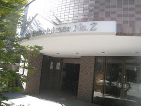 ライオンズマンション北大前第二/札幌市北区 画像2