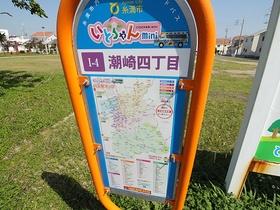 糸満市内周遊バス
