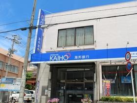 海邦銀行 辻町支店
