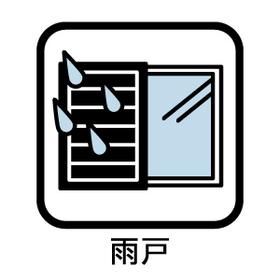 ●大治町砂子大宮崎 中古店舗