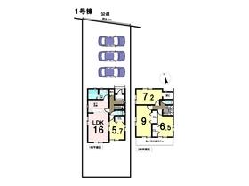 リナージュ 18-2期 愛西市鵜多須町中道 全8棟 1号棟 新築一戸建て