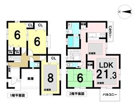 ●名古屋市港区七番町2丁目 中古一戸建て