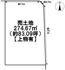 名古屋市港区東海通3丁目 建築条件なし土地