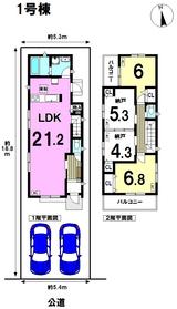 ミラスモ 名古屋市南区鶴里町第3期 全2棟 1号棟 新築一戸建て