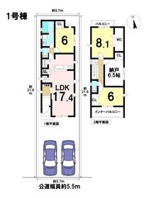 G-Stage 名古屋市中川区南脇町1丁目 全2棟 1号棟 新築一戸建て