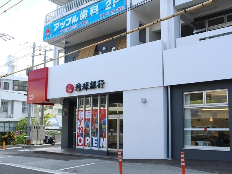 琉球銀行 田原支店