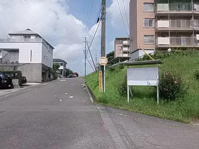 半田信用金庫阿久比支店まで徒歩4分(約280m)