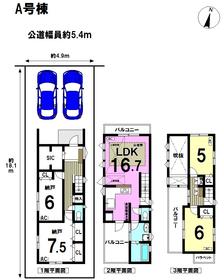 ○メルディア 名古屋市南区道徳新町3丁目 全3棟 A号棟 新築一戸建て