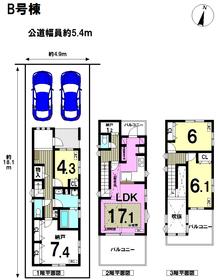 ○メルディア 名古屋市南区道徳新町3丁目 全3棟 B号棟 新築一戸建て